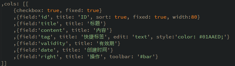 source code pro示例